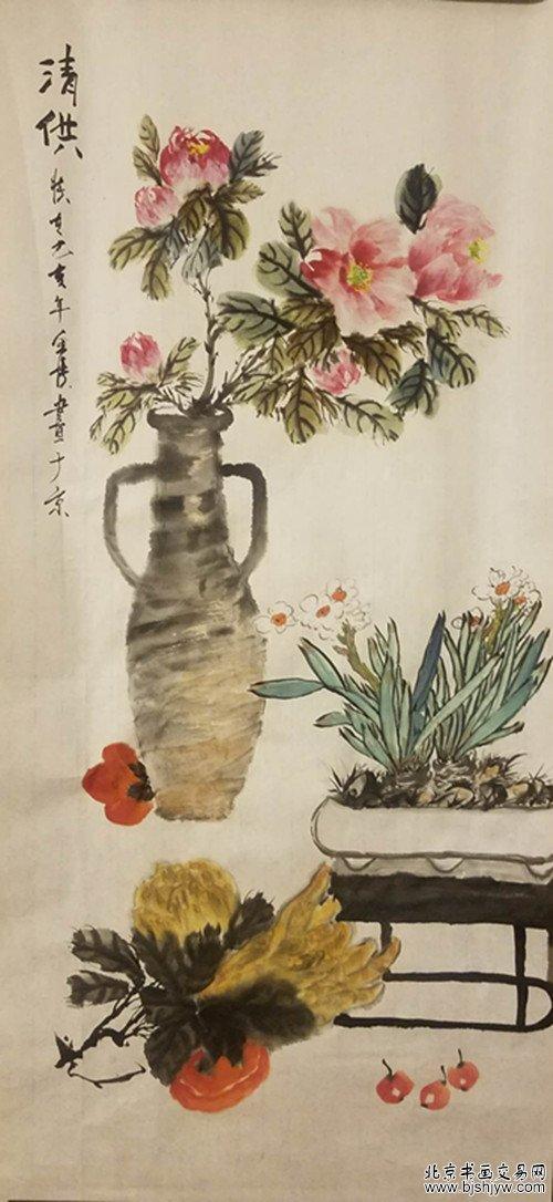 清供 (96x45cm)