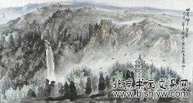 王界山 山水